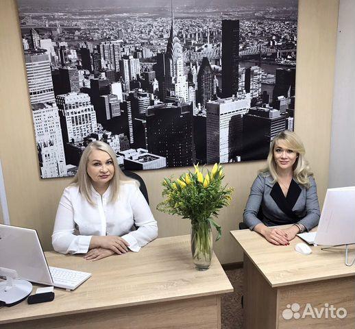 работа в москве туризм