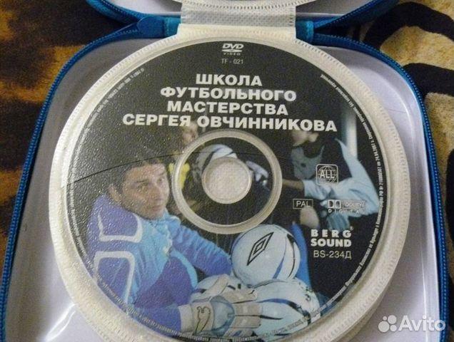 DVD-диски о футболе  купить 3