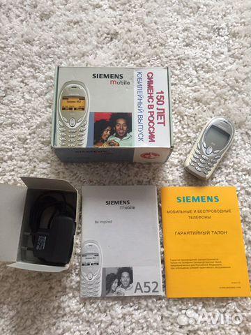 Siemens A52 (в коллекцию) 89114714060 купить 2