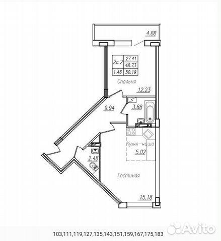 2-к квартира, 54 м², 2/13 эт. 89517010110 купить 3