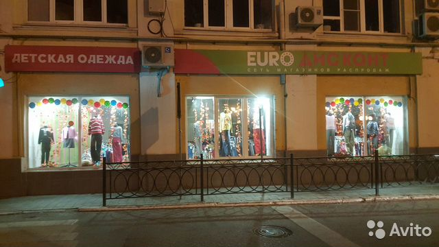 Сдам магазин одежды с оборудованием - центр города 89272829296 купить 1