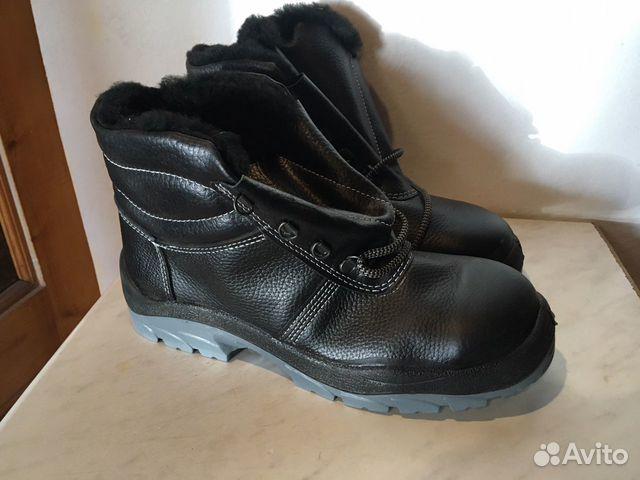 Ботинки спецобувь  89036499345 купить 1