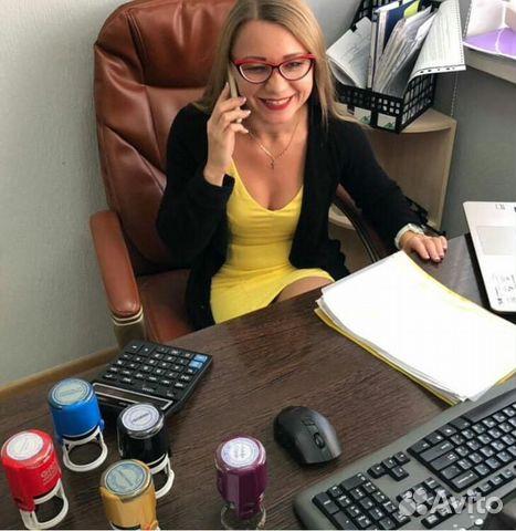 Работа бухгалтером удаленно на дому вакансии в петербурге фриланс инженер-конструктор украина