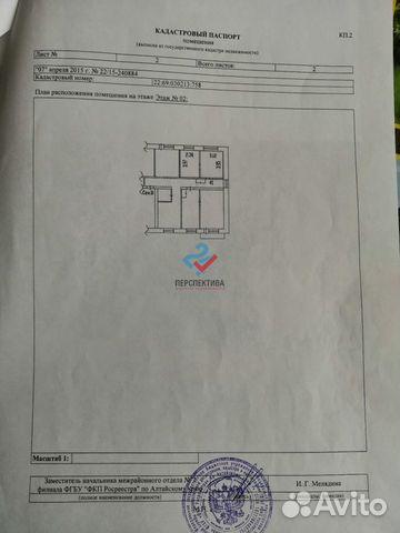 Комната 21.4 м² в 1-к, 2/3 эт. 89836079005 купить 8