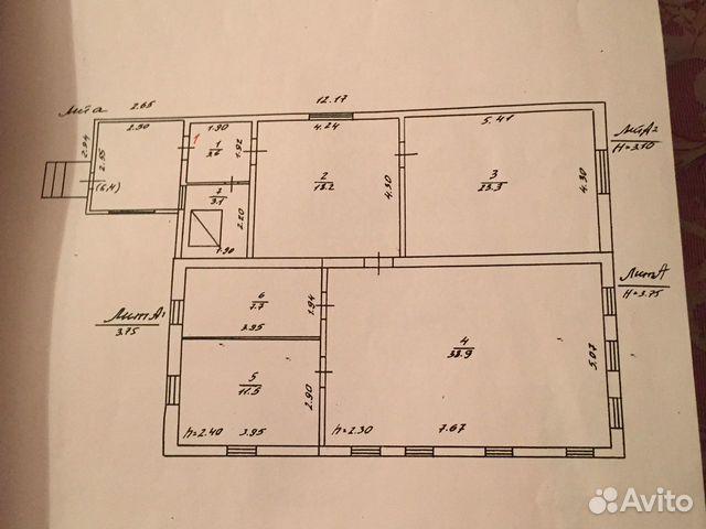 Дом 112.7 м² на участке 7.5 сот. 89270780105 купить 2