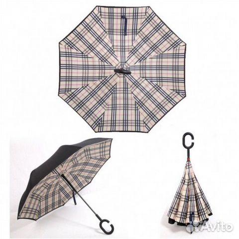 Зонт-наоборот  89141215253 купить 1