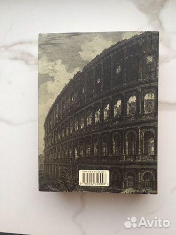 Образы Италии  89006205523 купить 2