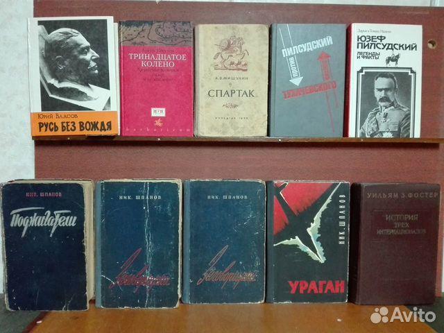 Советские раритетные книги 2  89281958665 купить 6