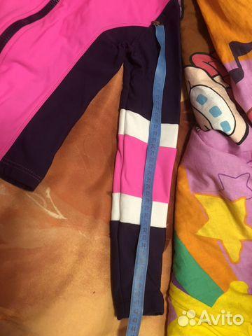 Термо-костюм для фигурного катания