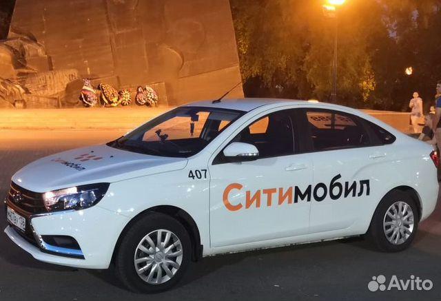 Hyra en Bil för att ta en taxi  83832910427 köp 3