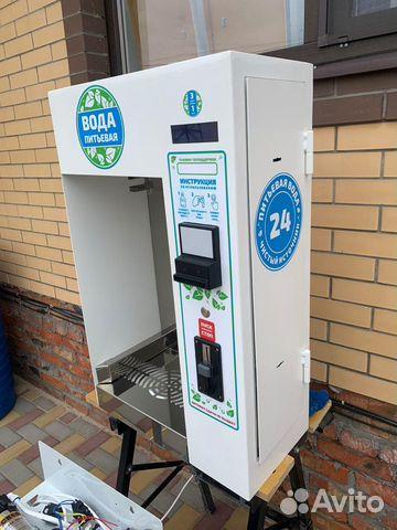 Автомат продаже питьевой воды, аппарат чистой воды  89525600426 купить 3