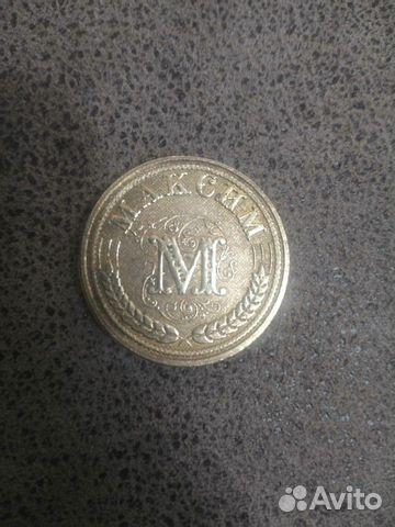Сувенирная-именная монета,на удачу и богатство  89530688197 купить 1