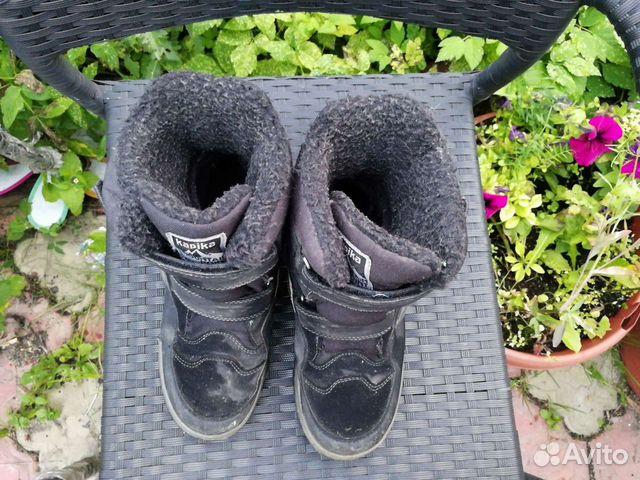 Ботинки зимние  89206879530 купить 3