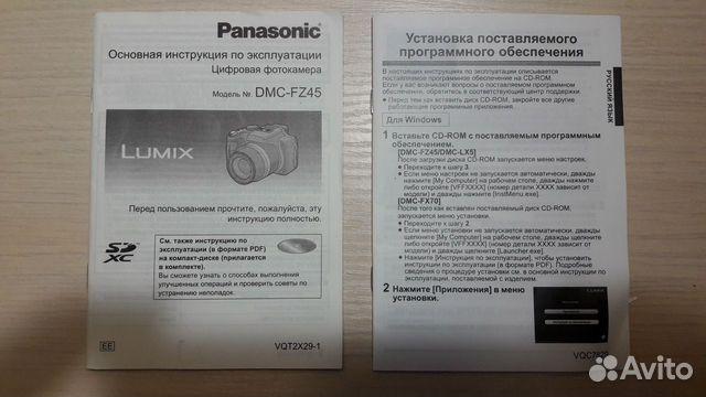 Панасоник DMC-FZ45  купить 10