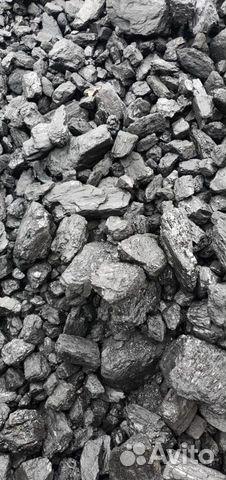 Уголь в мешках  89515998877 купить 1