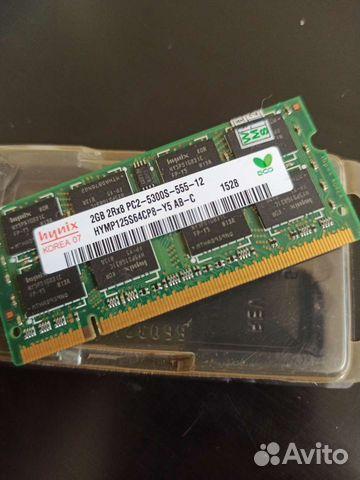 Оперативная память DDR2 на ноутбук 2gb