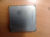 Процессор AMD Phenom 2
