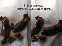 Туфля шоколадная,изделия из шоколада
