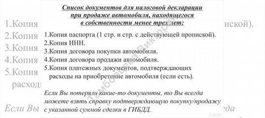 Заполнение декларации 3 ндфл в обнинске налоговая декларация ндфл сроки подачи