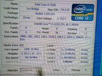 Компьютер i3 3220,озу 4гб,500гб,gt 240