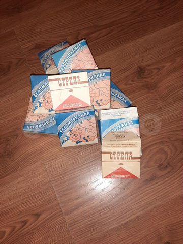 Купить сигареты в ярославле на авито куплю коллекцию пачек от сигарет