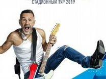 Билеты на концерт Группы Ленинград