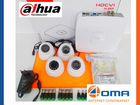 Комплект видеонаблюдения dahua на 4 камеры
