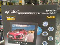 """Видео двойка Eplutus EP-1515T 15"""" DVB T2"""