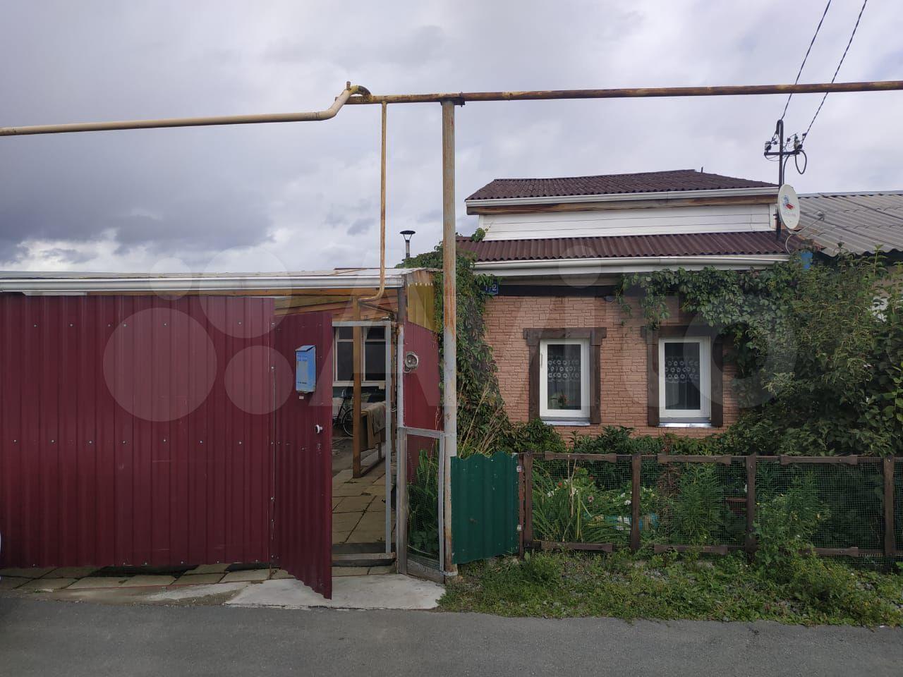 Дом 50 м² на участке 6 сот.  89226687166 купить 2