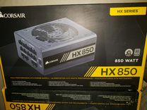 Блок питания corsair HX850