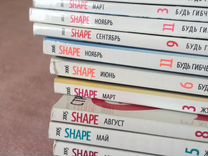 Журналы Shape