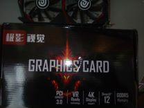 Видеокарта Radeon R9 370/ 4G. Новая