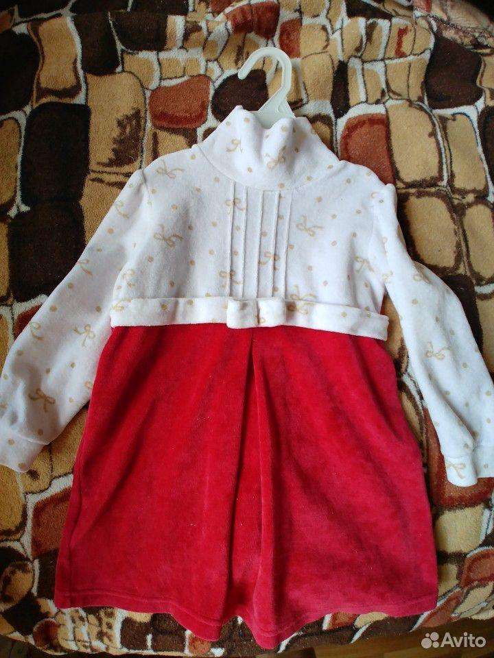 Платье  89878008434 купить 1