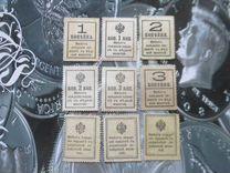 Деньги марки 1915 г, комплект 9 шт — Коллекционирование в Нижнем Новгороде