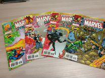 Комикс Marvel команда #41-44