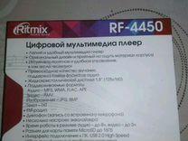 Mp3 плеер Ritmix