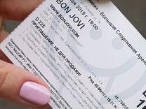 Билет на концерт Bon Jovi