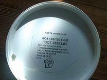 Паста Алмазная ас4 125/100 пвм