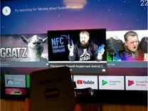 Android TV приставка