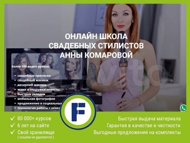 Анна комарова сайт кристина михеева