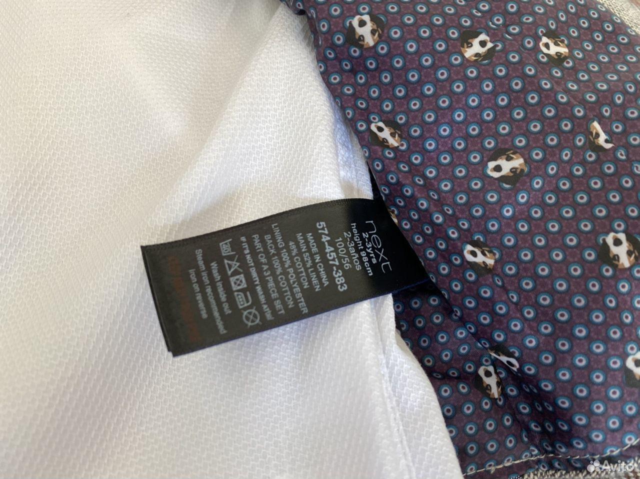 Комплект Next (рубашка, галстук- бабочка, жилет)  89788257655 купить 4