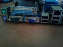 Asus P5G41T-M LX ddr3 +Intel Dual-Core E3400