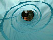Труба игровая (туннель)