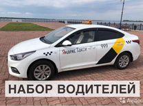 Водитель яндекс такси в Сочи
