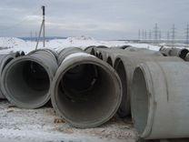 Труба бетонная 100 см длиной 5 метров арт.Т0717
