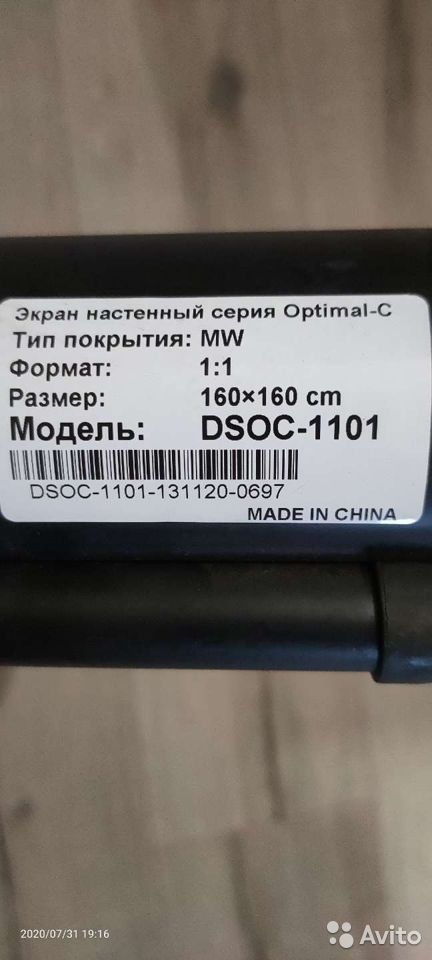 Проектор 89149159383 купить 7