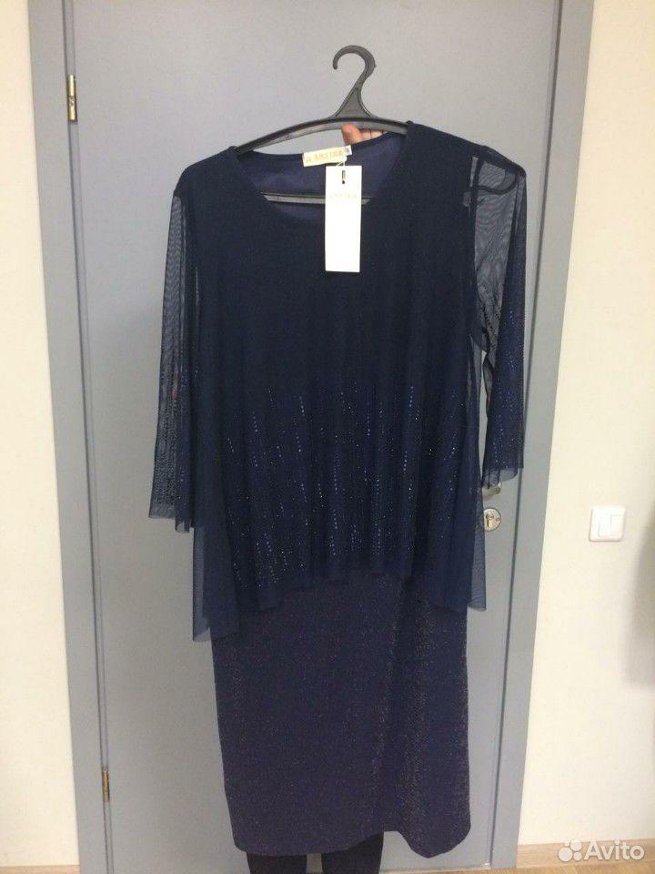 Платье  89030818388 купить 1