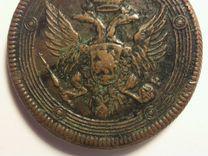 Монета 5 копеек 1803 г
