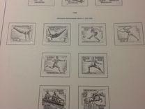 Альбом каталог под марки 3Й рейх