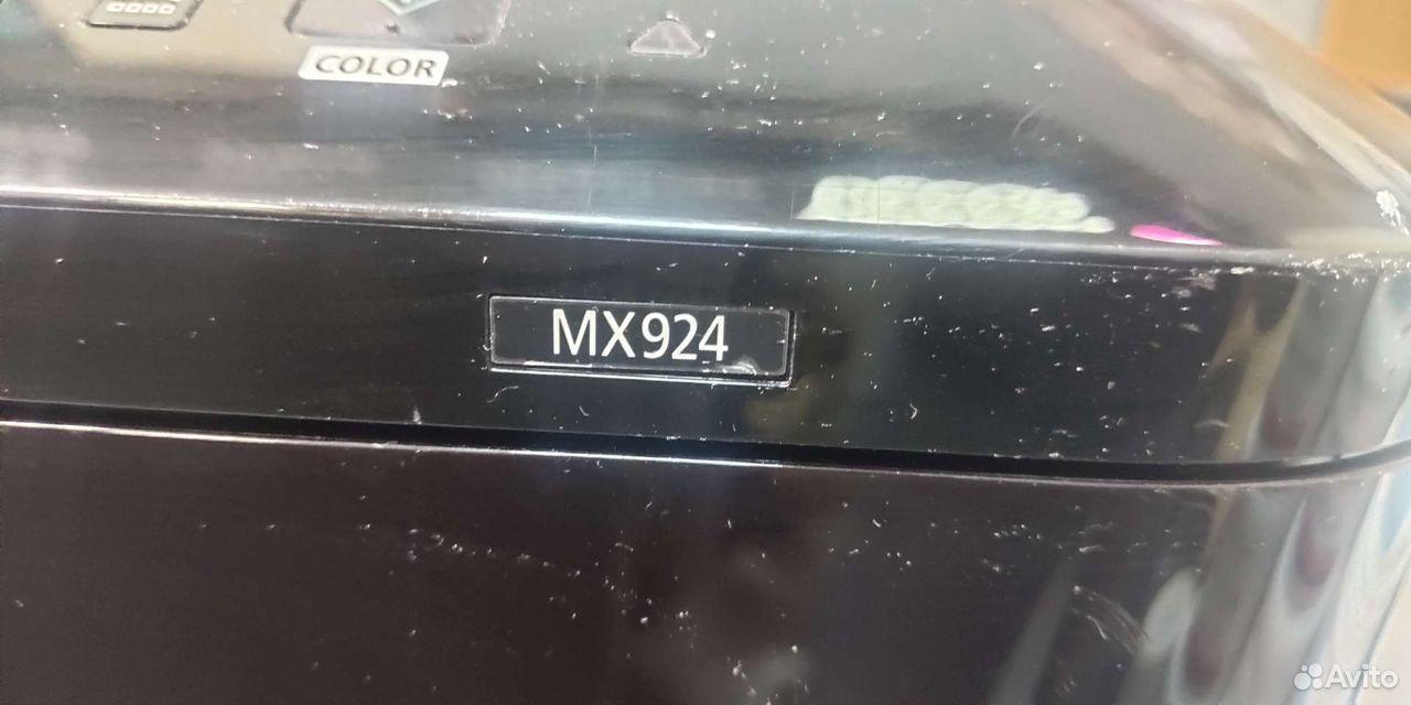 Мфу  89191838030 купить 2